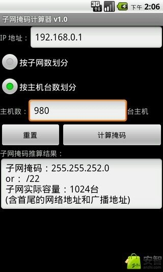 貴桑桑のAutomatic Call Recorder Pro 通話錄音Pro v4.15 已解鎖版 ...