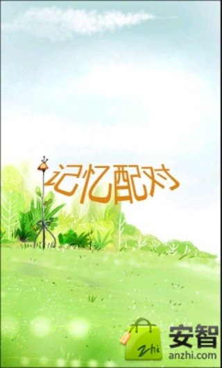 Panchatantra Stories Book - Android Apps on Google Play