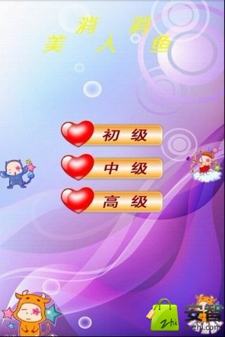天天消宝石,消消看on the App Store - iTunes - Apple