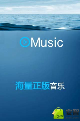 Omusic 149 HD App Ranking and Store Data | App Annie