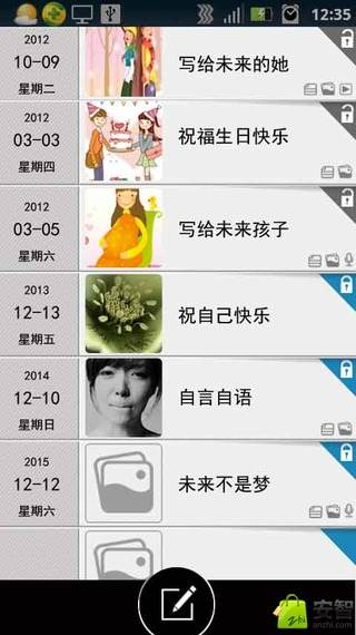 Download 宅男腐女快播利器(休閒木屋) for Android - Appszoom